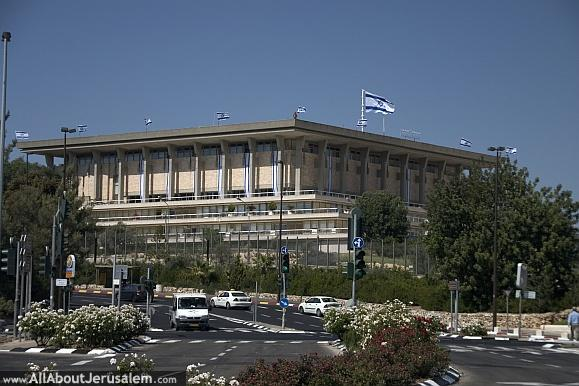 Free Daily Guided Tours At The Israeli Parliament The Knesset Complete Events Guide Aaj